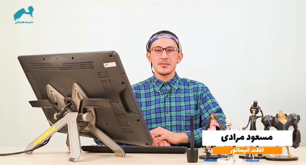 آموزش مقدماتی TVPaint با مسعود مرادی افکت انیماتور انیمیشن آخرین داستان
